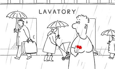 lavatory1