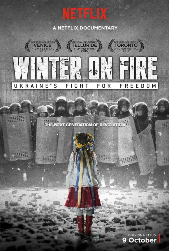 winteronfire1