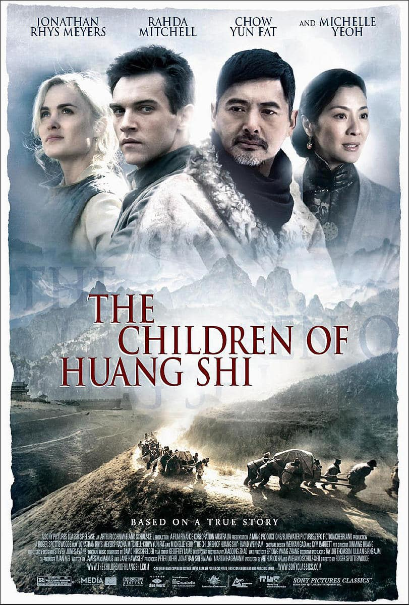 the-children-of-huang-shi